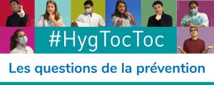 HygTocToc – Découvrez l'interview des étudiants en hygiène  !